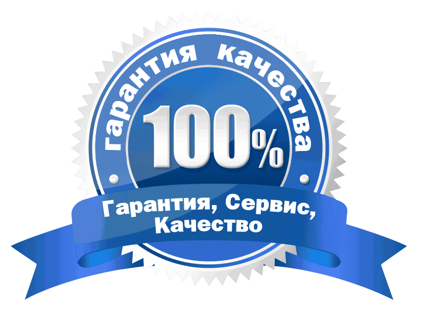 https://uggaustralia.kiev.ua/images/upload/garantiya-i-kachestvo-santehniki-royalsan.png